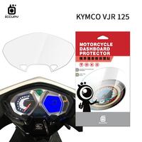 KYMCO 光陽 VJR 125 機車儀表板保護貼【犀牛皮】軟性 儀表貼 螢幕貼 TPU 透明膜 儀表螢幕 貼膜 保護膜