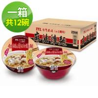 【台酒TTL】麻油雞碗麵12入/箱(200G/入)