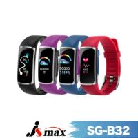 【JSmax】SG-B32智慧健康管理手環