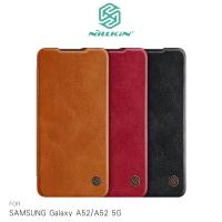 強尼拍賣~NILLKIN SAMSUNG A52/A52 5G/A52s 5G 秦系列皮套 保護套 手機殼
