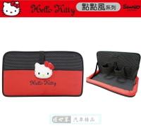 權世界@汽車用品 Hello Kitty 點點風系列 座椅頭枕固定式後座餐飲架 置物架 PKTR007R-07