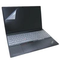 【Ezstick】Lenovo THINKPAD E15 GEN2 靜電式筆電 螢幕貼(可選鏡面或霧面)