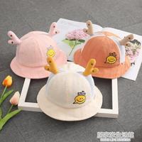 防飛沫嬰兒防護帽隔離面罩遮臉漁夫帽寶寶兒童盆帽