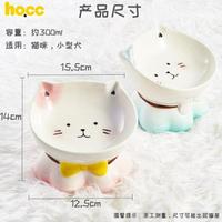 寵物碗貓碗陶瓷保護頸椎貓咪碗食盆狗碗防打翻斜口單碗【