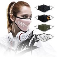 【丸丸媽咪】時尚型3D口罩 可替換濾片(奈米纖組 可調節 熔噴布 防疫 防空污 防霧霾 立體 非醫療級)
