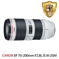 【Canon】EF 70-200mm F2.8L IS III USM 望遠變焦鏡頭(平行輸入)
