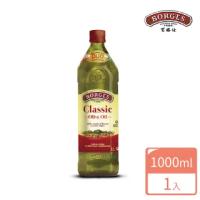 【西班牙BORGES百格仕】中味橄欖油(1000ml/瓶)