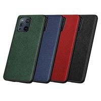 OPPO Find X3 Pro 保護殼牛皮真皮手機殼貼皮十字紋背蓋