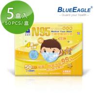 【藍鷹牌】立體型2-4歲幼幼醫用口罩 50片x5盒(束帶式/藍色.綠色.粉色)
