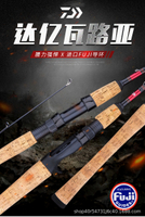 Daiwa達瓦路亞竿富士導環CROSSFIRE MX 直柄槍柄UL超軟達億瓦魚竿