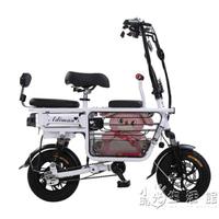 老刀電動自行車親子電動車摺疊小型電瓶車女性迷你母子三人代步車 WD 雙十一購物節 預購 可開發票