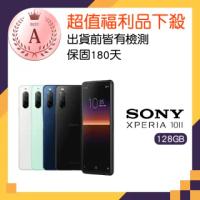 【SONY 索尼】福利品 Xperia 10 II 6吋雙卡手機(4G/128G)