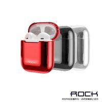 【ROCK】Apple 一代/二代 AirPods 電鍍保護殼