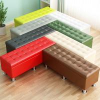 收納凳子儲物凳家用換鞋凳可坐成人椅小沙發長方形床尾收納箱神器