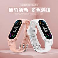 小米手環5 小米手環6 NFC版通用錶帶 可調節 舒適透氣 簡約卡西歐風錶帶 潮流限定款錶帶