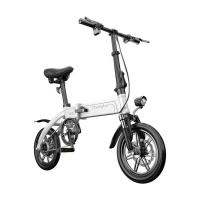 正步d6(14吋)折疊式電動自行車超輕便攜迷你型男女士城市代步36v小電瓶車