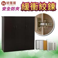 【好厝居】強化塑鋼 收納鞋櫃 寬97深33.5高117cm