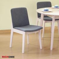 【RICHOME】和風尊貴實木餐椅/休閒椅/木椅(4色)