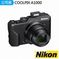 【Nikon 尼康】COOLPIX A1000 高倍率隨身機(公司貨)