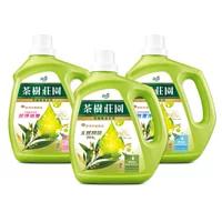 【茶樹莊園】茶樹天然濃縮洗衣精-抗菌/消臭/酵素