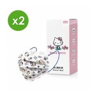【南六】成人醫用口罩-HELLO KITTY 旅遊風x2盒