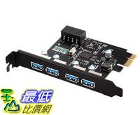 [8玉山最低比價網] PCI-E轉USB3.0擴充卡臺式電腦4口stw-3004 GC550/CV710用