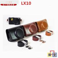 🎓📷Panasonic松下LX10相機包 LX10專用皮套 皮包 攝影包 單肩包