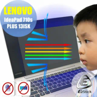 【Ezstick】Lenovo IdeaPad 710S Plus 13 ISK 防藍光螢幕貼(可選鏡面或霧面)