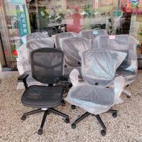 Enjoy 121企業版無頭枕(台製網)人體工學椅 電腦椅 全網椅 辦公椅 進口椅 全網
