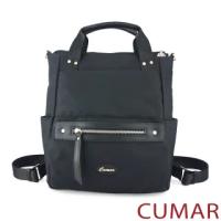 【CUMAR】輕量雙色防潑水尼龍後背包(黑色)