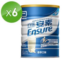 【亞培】安素優能基粉狀配方香草口味850g x3入 x2箱(均衡營養、增強體力、幫助肌肉生長)
