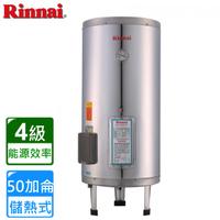 【林內】REH-5064 儲熱式電熱水器(50加侖-直立式)