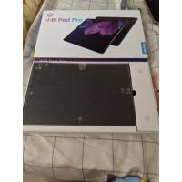 預購9.9新 陸版聯想lenovo小新pad pro 6+128wifi版 TabP11