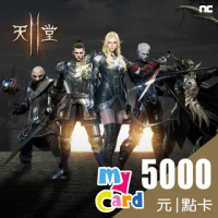 【MyCard】 天堂2M 5000點點數卡