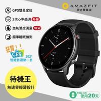【Amazfit 華米】GTR 2e 特仕升級版 智慧手錶 - 晶石黑(台灣原廠公司貨)