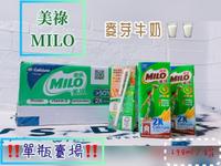美祿 麥芽牛奶 散賣賣場 198ml/罐 好市多 早餐 點心 調味乳 保久乳 麥芽飲品 飲品 雀巢 MILO 麥芽牛奶