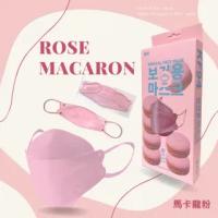 【久富餘】KF94韓版4層立體成人醫療口罩-雙鋼印-馬卡龍粉(10片/盒)