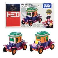 大賀屋 日貨 特仕車 愛麗絲 瘋帽 Tomica 多美 汽車 迪士尼 小汽車 合金車 玩具車 正版 L00012008