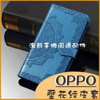 曼陀羅花紋|OPPO Reno5 Pro Reno 4 Pro 4 Z 5G 磁扣皮套 插卡側翻錢包手機殼 翻蓋保護套軟殼