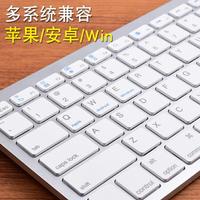 鍵盤 華為m5鍵盤pro平板手機用鍵盤鼠標套裝安卓蘋果   全館八八折