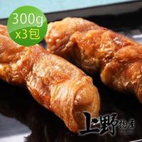 【上野物產】台灣產爆漿雞腿捲3包 (300g±%/包)