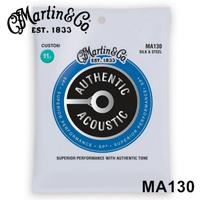 Martin MA130 經典銀質軟弦木吉他/民謠吉他弦(史上最好按好彈的木吉他弦) M130【唐尼樂器】