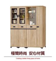 【綠家居】史可加 時尚5.3尺多功能高雙面櫃/玄關櫃組合