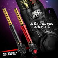 野蠻 公牛SR 極速火箭 SR預載可調前叉 紅色 黑色 四代勁戰 / SMAX / JETS / DRG / 雷霆S