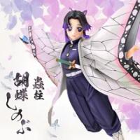 Demon Slayer Kochou Shinobu Flying Ver. PVC Action Figure Kimetsu ไม่มี Yaiba สีคลาสสิก Shinobu Tanjirou Nezuko รุ่น21ซม.