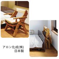 [預購] 安壽 移動廁所 - 折疊式木製馬桶椅 廁所椅 折疊收納好方便 銀髮族 行動不便者適用 日本製 [T0945]
