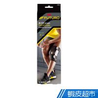 3M FUTURO 護多樂 醫療級 護膝 可調式穩定型 一入 蝦皮直送 現貨