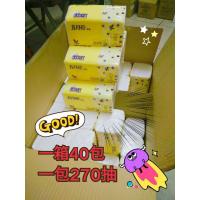 (2021)現貨!五月花270抽抽取式衛生紙/面紙/防疫/物資