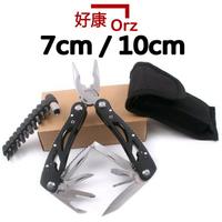 【好康Orz】高品質 多功能工具鉗 萬用工具鉗 老虎鉗 萬能鉗 工具刀 摺疊鉗 萬用起子 螺絲刀 002D22