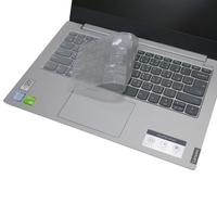 【Ezstick】Lenovo IdeaPad S340 14 IWL 奈米銀抗菌TPU 鍵盤保護膜(鍵盤膜)
